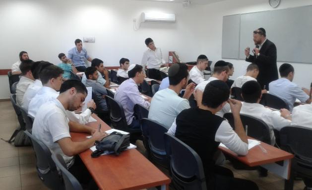 Campus Ein Chemed