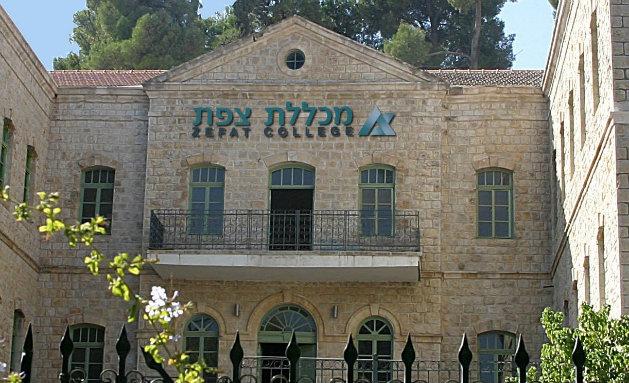 new-beit-hadassah-2