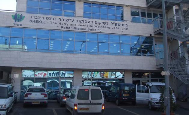shekelproject