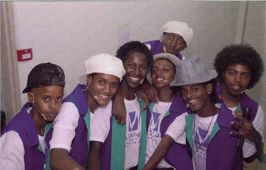 gedera youth community