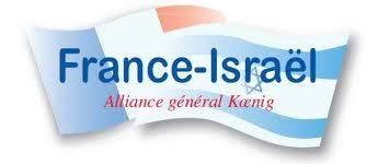 logoFranceIsrael