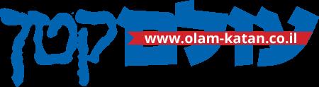 Logo-omk