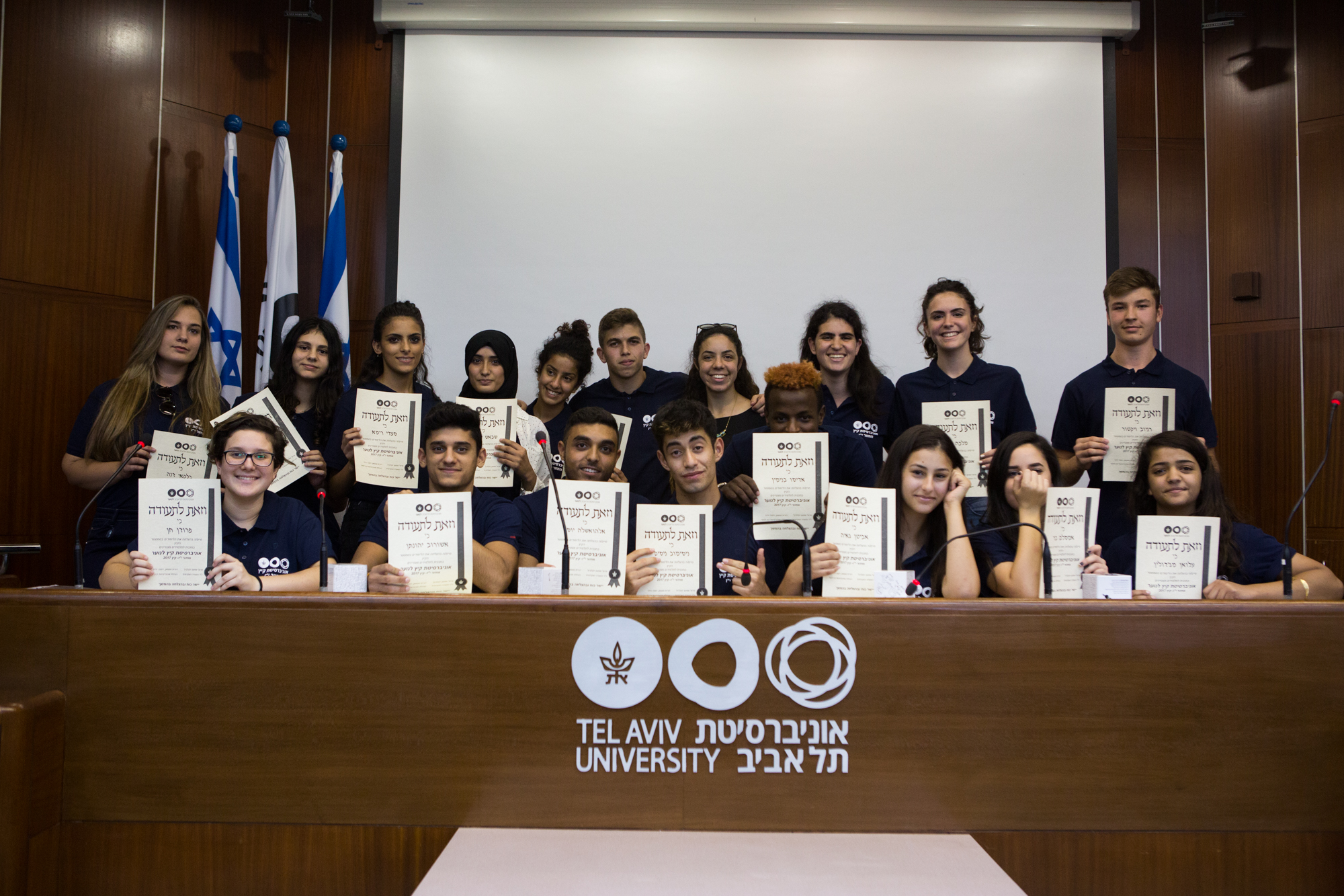 Tel Aviv Youth University picture from ceremony 2017