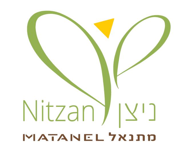 ניצן מתנאל לוגו