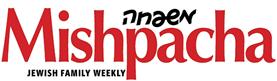 Mishpacha